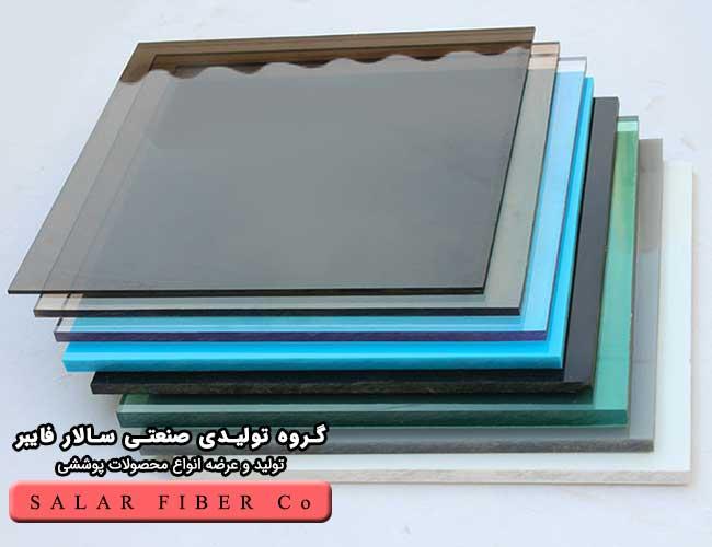 پلی کربنات شیشه ای